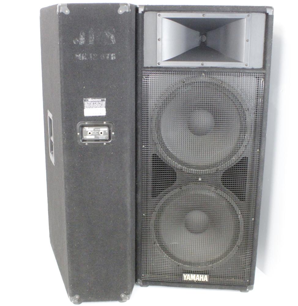Yamaha s215iv club series 2 way speakers pair for Yamaha speakers price