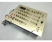 Vestax PCV-275 3 Channel Mixer