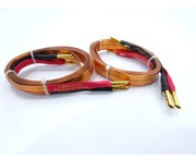 Nordost Flatline Gold Speaker Cable 2m (Pair)