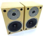 Gale 30 Series 3010S Small Bookshelf Speakers